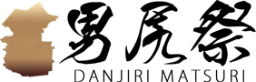 【ゲイ動画 pornhub】ふんどし野郎達の隠れ家を発見!法被に褌姿の良いケツしたお祭り男がゲイ男優とワッショイ生掘り!! | 無料ゲイ動画|男尻祭