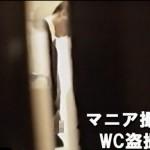 【無修正 ゲイ動画 xvideos】ゲイが撮影したガチ盗撮動画!トイレの大便に閉じこもり小便をする一般素人男性を次々と隠し撮り!