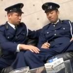 【ゲイ動画 pornhub】退屈な職場をハッテン場にしてしまえ!仕事着(制服)姿のゲイ達のアナルセックスの2時間オムニバス!