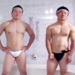 【ゲイ動画 pornhub】これが男の祭!褌姿でローションまみれになり激しくケツ穴にチンコを突き上げる夏祭りw