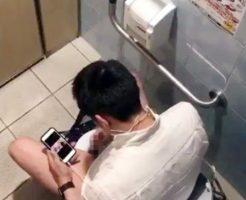 【無料ゲイ動画】家までオナニーを我慢出来ずトイレの個室でスマホ片手に自慰行為する素人リーマンを盗撮w