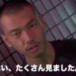 【ゲイ動画 xvideos】日本のゲイビデオに憧れ来日し出演!憧れの日本チンコにガン掘りされ本気昇天するアジア系ガチムチ兄貴w