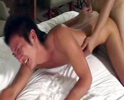 【無料ゲイ動画】生ハメで突かれるが大好きな淫乱素人ゲイw前立腺に当たるデカマラが気に行ったのか中出しされた後もチンコを欲しがる性剛イケメンw
