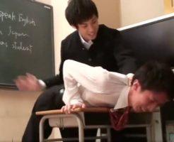 【ゲイ動画】男子高校生の生徒からレイプされて勃起が止まらなくなる隠れドM教師!