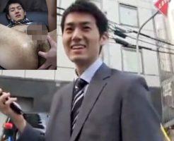 【ゲイ動画】こんな真面目そうなイケメンリーマンが勤務時間内にゲイビデオ撮影しているという事実wwwww