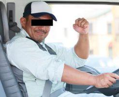 【ゲイ体験談】厳つくてモロにタイプなトラックの運ちゃんから種付けされる最高の雄交尾!