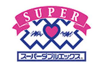 スーパーXX 仙台本店(スーパーダブルエックス)