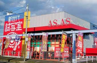 新世代試写室 AS.AS 奈良広陵店