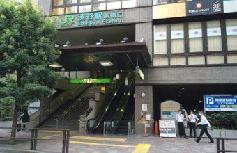 JR渋谷駅 南口改札内のトイレ