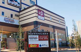 THE SPA西新井